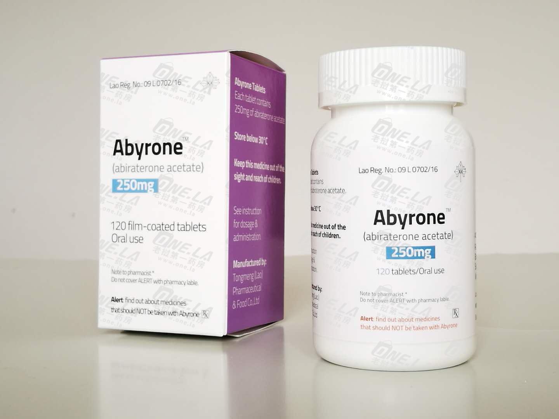 阿比特龙/Abyrone